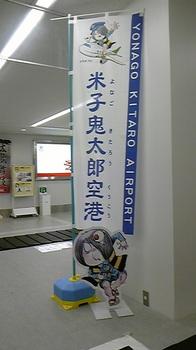 DVC00115.jpg
