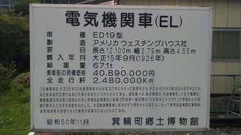 100619_154236_ed.jpg